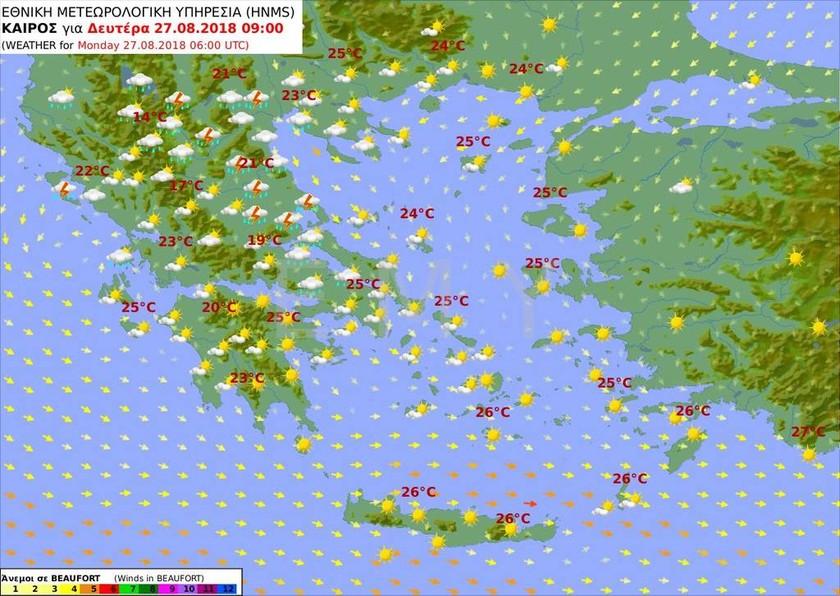 Έκτακτο δελτίο ΕΜΥ: Με καταιγίδες και νεροποντές η Δευτέρα - Φόβοι για πλημμύρες (pics)
