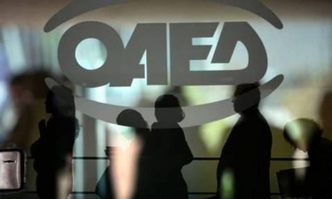 ΟΑΕΔ: Είστε άνεργος; - Βρείτε δουλειά και εισπράξετε επιδόματα με αυτό το πρόγραμμα