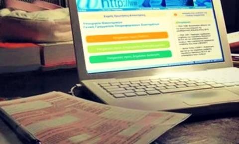 Εφορία: Δείτε πότε «χαρίζει» πρόστιμα για λάθη στις φορολογικές δηλώσεις