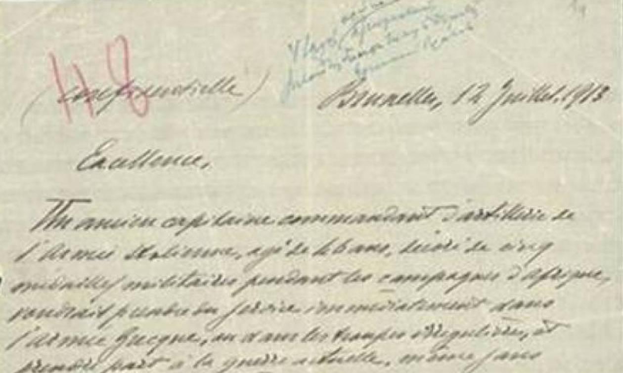 Ο άγνωστος Ιταλός Αξιωματικός που ήθελε να γίνει εθελοντής του Ελληνικού στρατού!