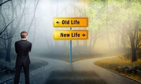 Νέα σεζόν, νέοι στόχοι: Δες τι ΔΕΝ πρέπει να κάνεις για να τους πετύχεις