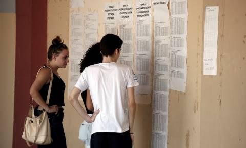 Βάσεις 2018 - Τι ώρα ανακοινώνονται οι βάσεις - Πώς θα δουν οι υποψήφιοι πού πέρασαν