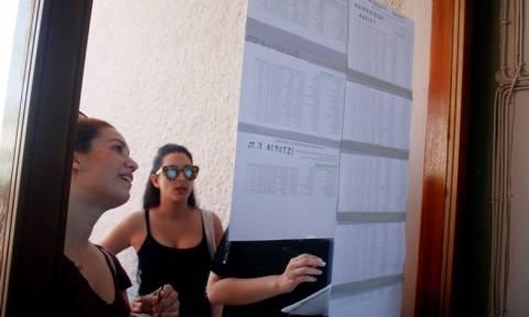 Βάσεις 2018: Όλα τα αποτελέσματα στο Newsbomb.gr – Δείτε πού περάσατε