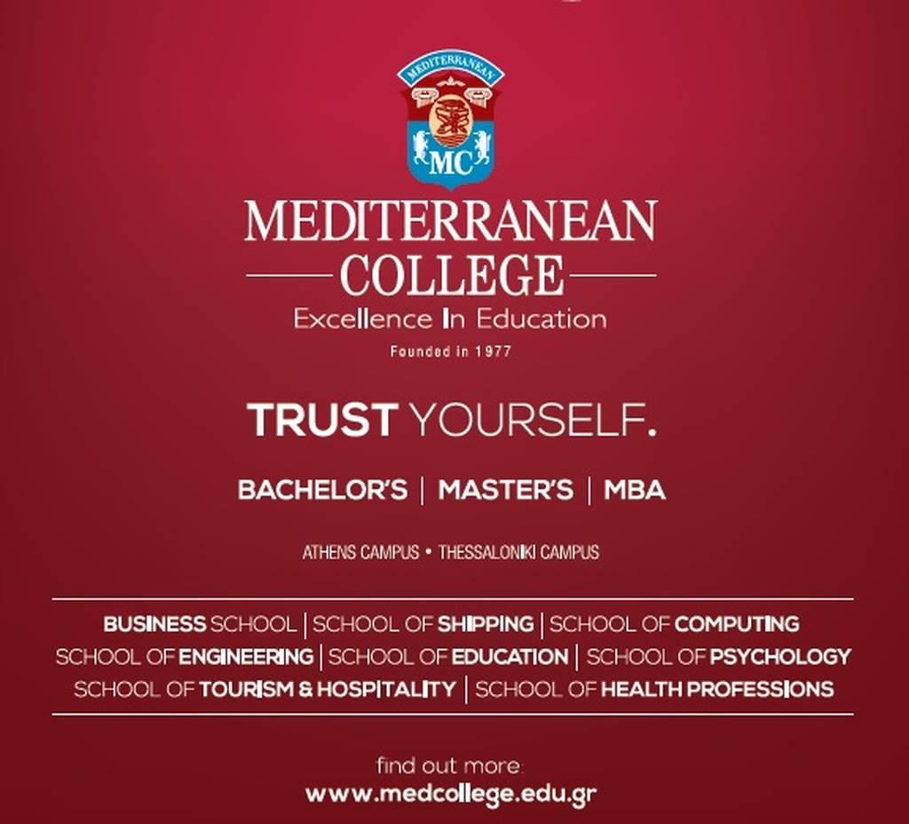 Αναγνωρισμένες, Ευρωπαϊκές, Πανεπιστημιακές σπουδές  στην Ελλάδα από το Mediterranean College