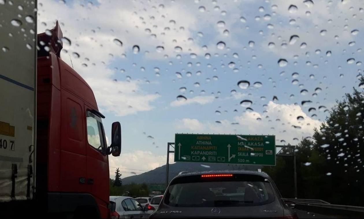 Αποκαταστάθηκε η κυκλοφορία στην Αθηνών – Λαμίας: Μετανάστες είχαν «καταλάβει» την εθνική οδό