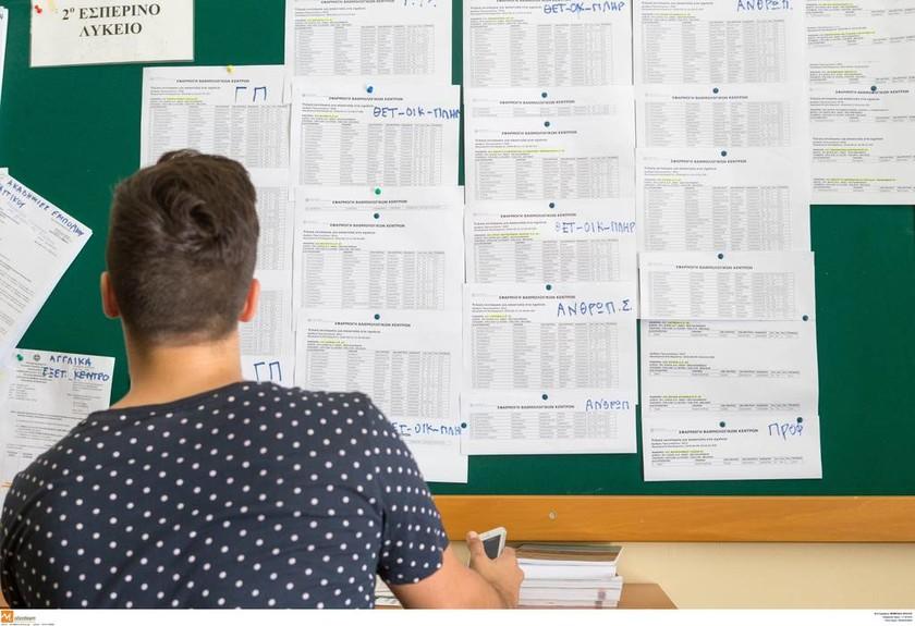 Ανακοινώθηκαν οι Βάσεις 2018: Ποιες δημοφιλείς σχολές «εκτινάχθηκαν» και ποιες καταποντίστηκαν
