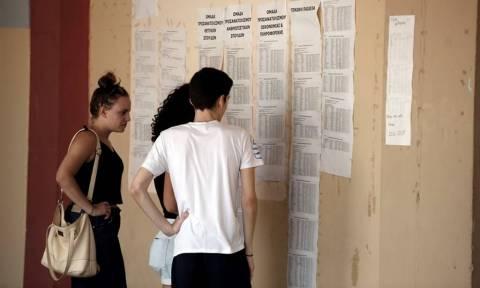 Βάσεις 2018 - results.it.minedu.gov.gr: Δείτε ΕΔΩ τα αποτελέσματα των πανελληνίων εξετάσεων