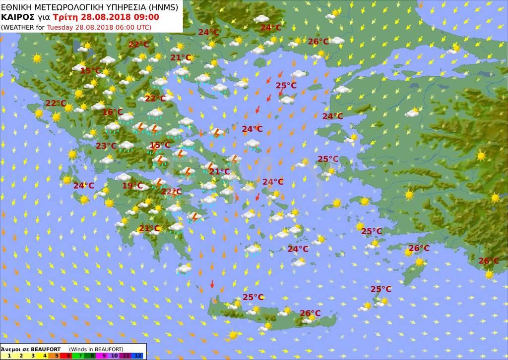 Έκτακτο δελτίο ΕΜΥ: Συνεχίζονται οι καταιγίδες και οι νεροποντές - Πού θα εκδηλωθούν τα φαινόμενα
