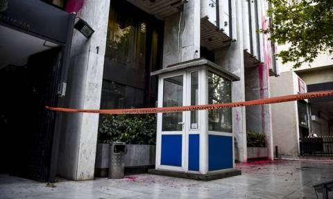 Νέο «ντου» του Ρουβίκωνα - Μπήκαν ανενόχλητοι στο υπουργείο Εξωτερικών