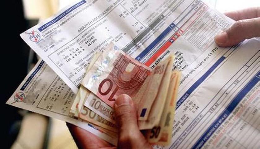 Επιδότηση έως 150 ευρώ σε 30.000 οικογένειες για πληρωμή λογαριασμών ρεύματος