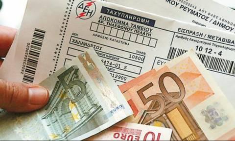 Αυτές οι οικογένειες θα πάρουν έως 150 ευρώ για να πληρώσουν το ρεύμα τους