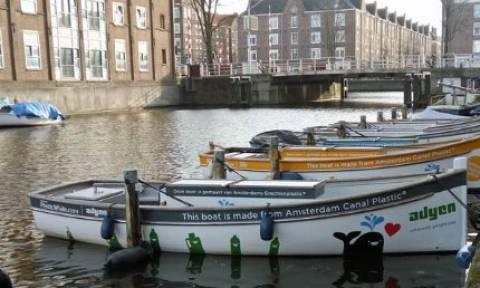 Άμστερνταμ: Τουρίστες πάνε για ψάρεμα...  πλαστικών απορριμμάτων