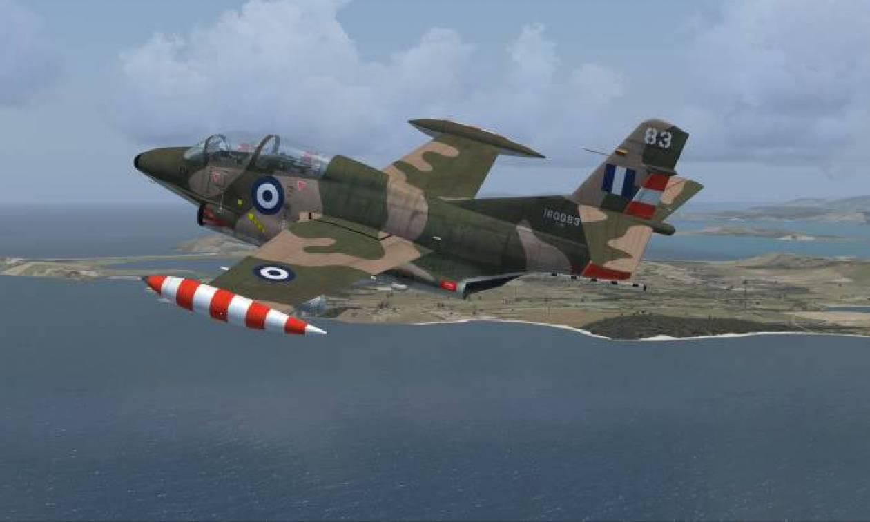 Πτώση αεροσκάφους: Ο επισμηναγός Βασιλείου είχε δίδυμο αδερφό στην ίδια μοίρα