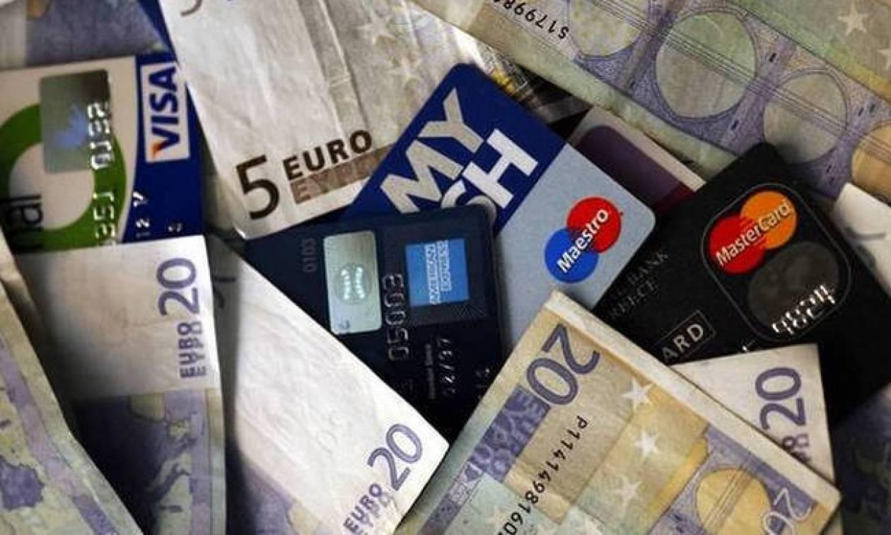 Ιστοσελίδες γνωριμιών με χρεωστικές κάρτες