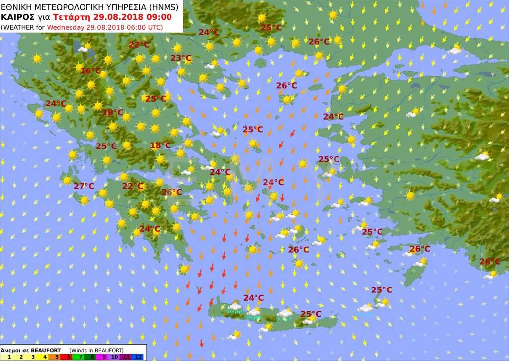 Καιρός: Υποχωρεί η κακοκαιρία - Ανεβαίνει η θερμοκρασία και ενισχύονται τα μποφόρ (pics)