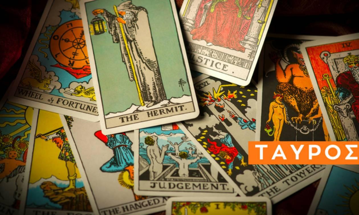 Ταύρος: Μηνιαίες Προβλέψεις Ταρώ Σεπτεμβρίου