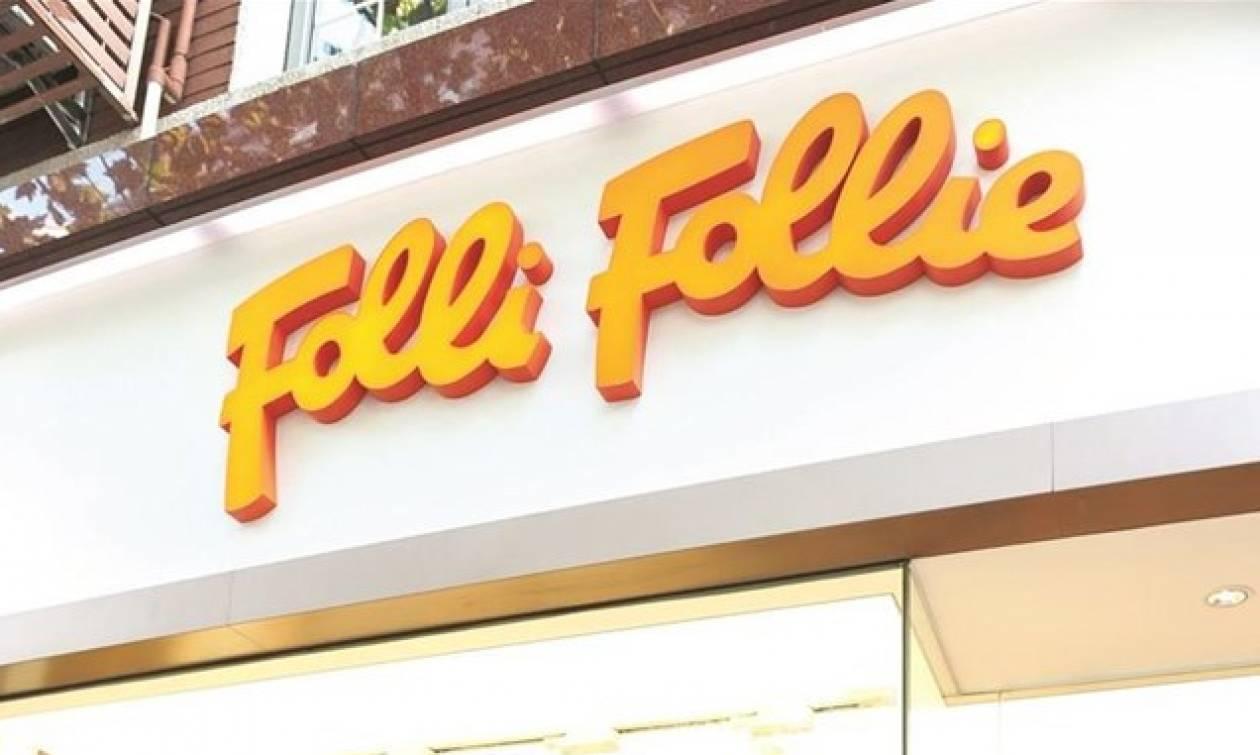 Η ώρα του εισαγγελέα για το σκάνδαλο Folli Follie
