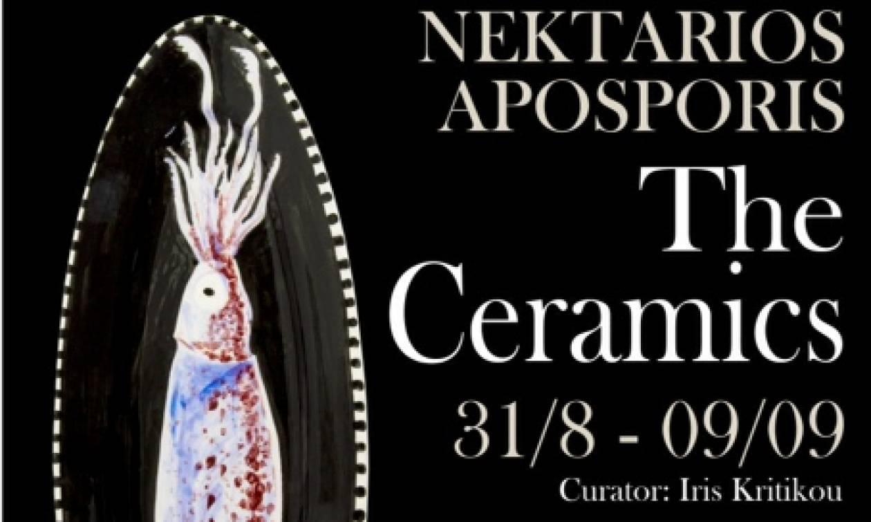 Οι κεραμικοί «Μικροί Παράδεισοι» του Νεκτάριου Αποσπόρη ταξιδεύουν στην Πάρο