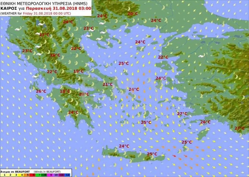 Καιρός: Με λιακάδα και υψηλές θερμοκρασίες η Πέμπτη (pics)