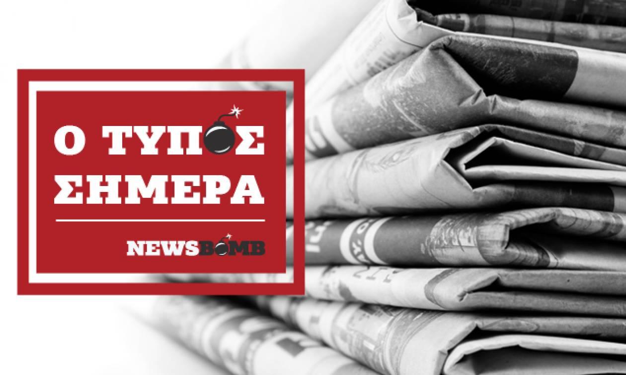 Εφημερίδες: Διαβάστε τα πρωτοσέλιδα των εφημερίδων (30/08/2018)