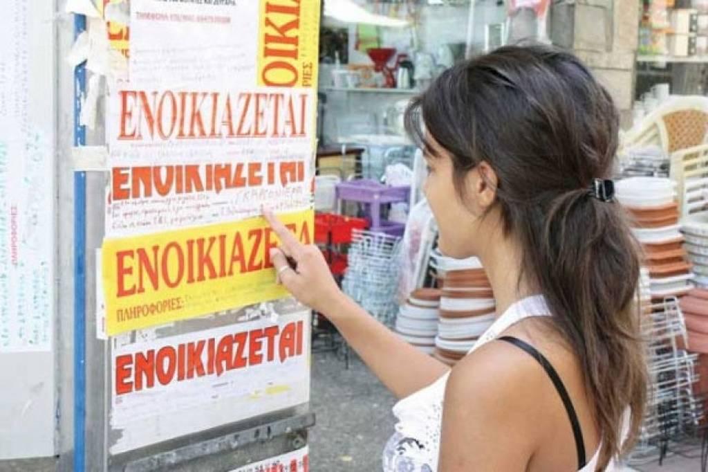 Φοιτητικό σπίτι: Που κυμαίνονται οι τιμές σε Αθήνα και Πειραιά