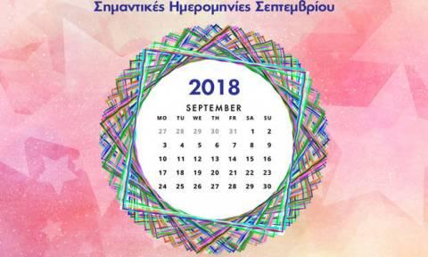 Σεπτέμβριος 2018: Οι τυχερές ημερομηνίες του μήνα