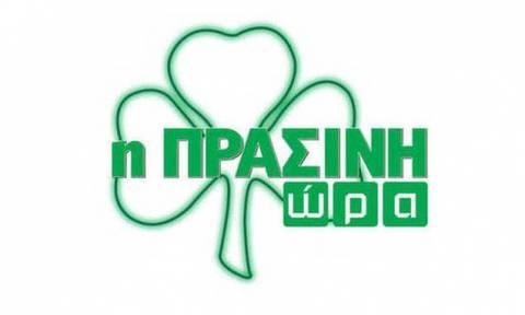 e914393d0ff5 Η «Πράσινη Ώρα» με Νικολογιάννη-Μπαρούνη (video)