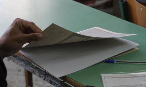 Πανελλήνιες 2018: Αυτό είναι το πρόγραμμα των Επαναληπτικών Πανελλαδικών εξετάσεων