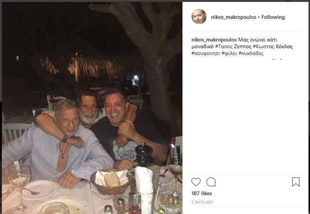 Νίκος Μακρόπουλος: Το πέρασμά του από τα Κουφονήσια - Δείτε ποιοι τον συνάντησαν εκεί (pic)