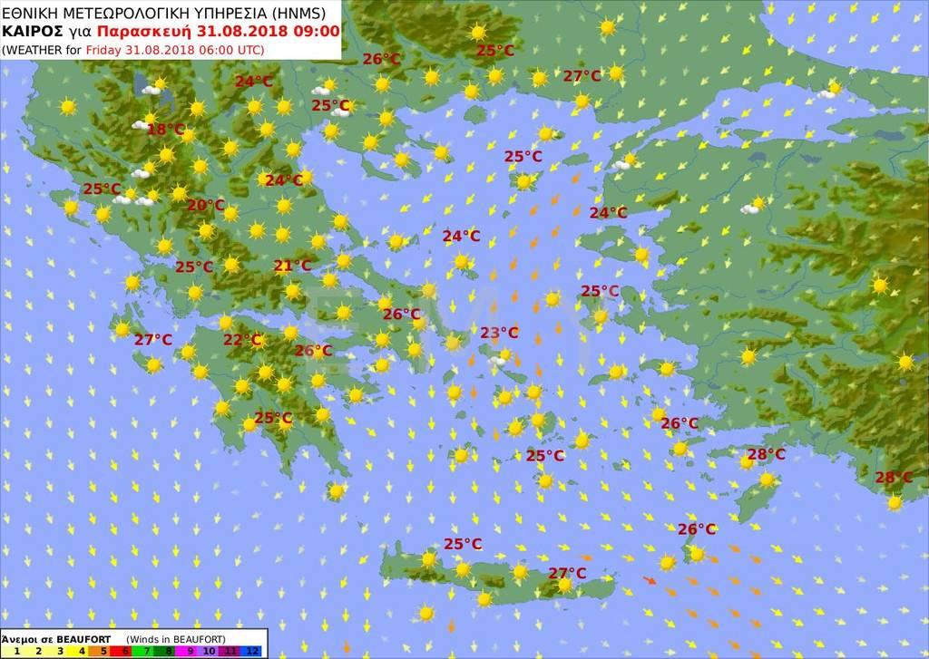 Καιρός: Με καλοκαίρι μας αποχαιρετάει ο Αύγουστος - Δείτε πόσο θα ανέβει η θερμοκρασία (pics)