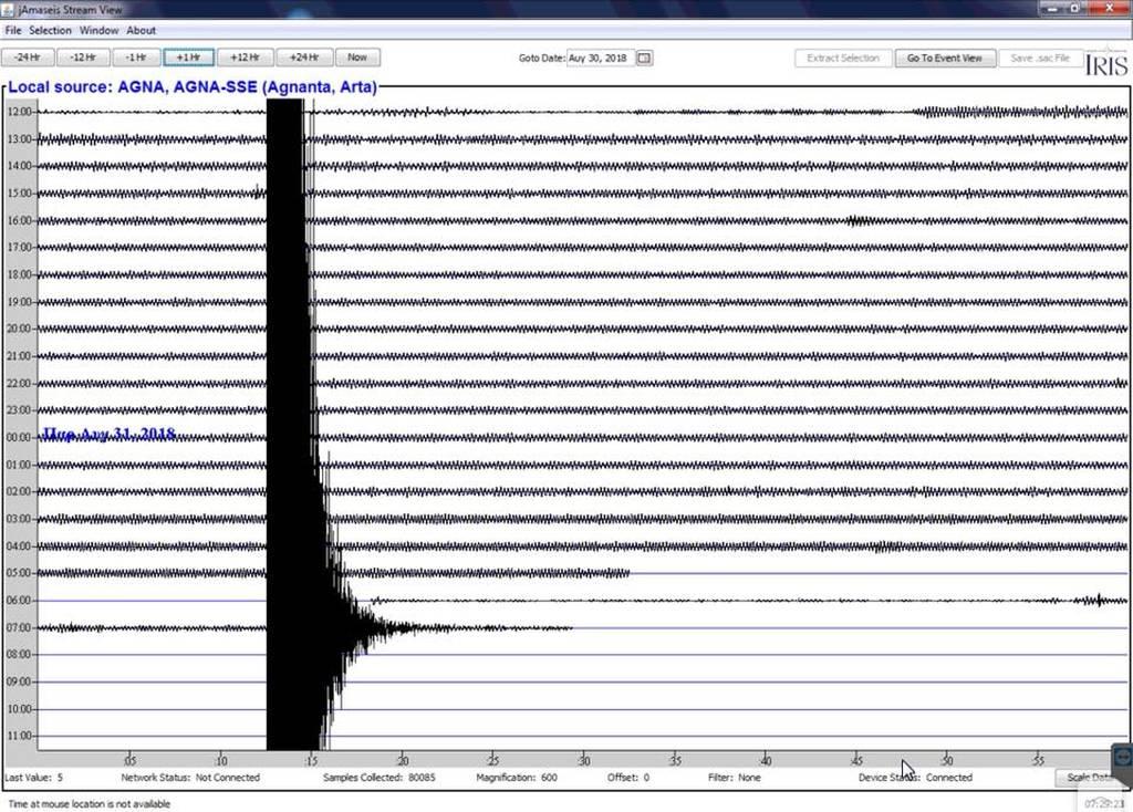 Σεισμός 5,1 Ρίχτερ στην Καρδίτσα - Αισθητός σχεδόν σε όλη την Ελλάδα