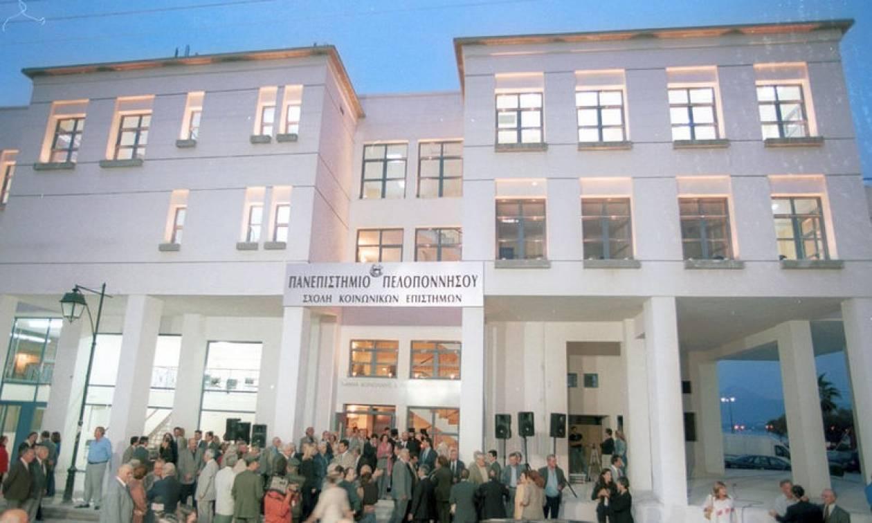 Το πρώην Ψυχιατρικό Νοσοκομείο Τρίπολης γίνεται «πανεπιστημιούπολη»