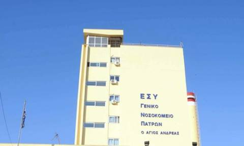 Πάτρα: Ραντεβού με ενδοκρινολόγο το… 2019 στο νοσοκομείο «Άγιος Ανδρέας»