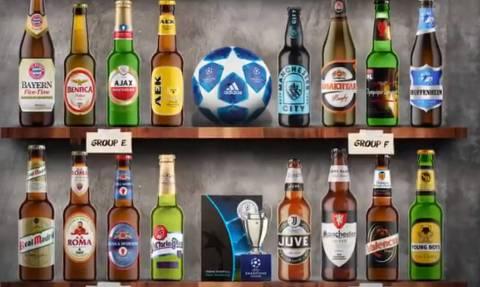 Καταπληκτικό: Δείτε τις 32 ομάδες του Champions League σε... μπουκάλια μπίρας!