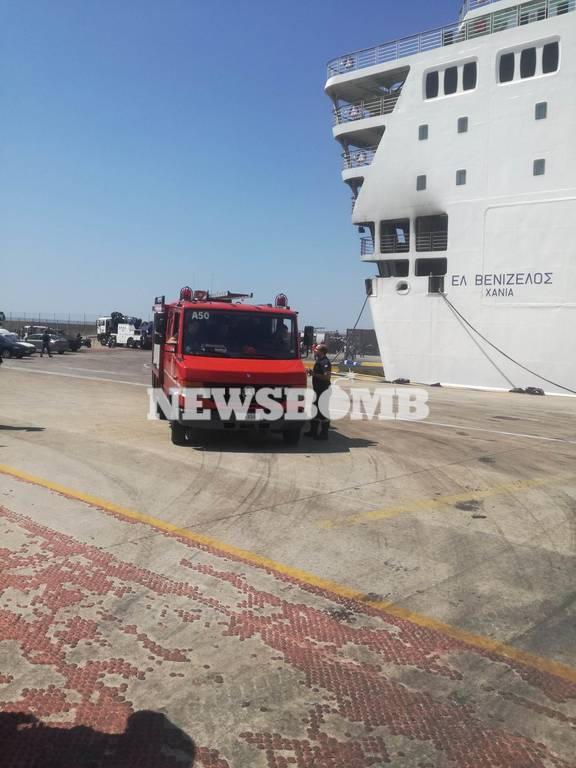 Φωτιά στο πλοίο «Ελευθέριος Βενιζέλος»: Τι ισχύει για τις αποζημιώσεις