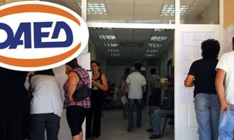 ΟΑΕΔ: Ξεκινούν οι αιτήσεις για προσλήψεις στα ΙΕΚ
