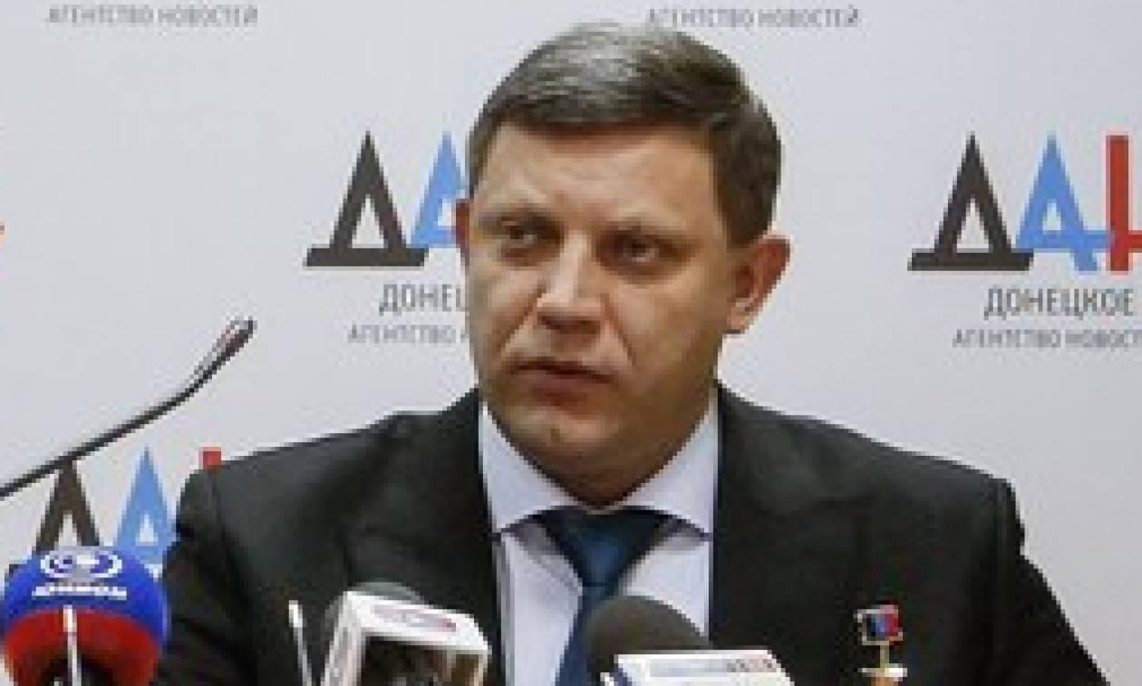 Ουκρανία: Νεκρός σε έκρηξη ο ηγέτης των φιλορωσικών αποσχιστικών δυνάμεων