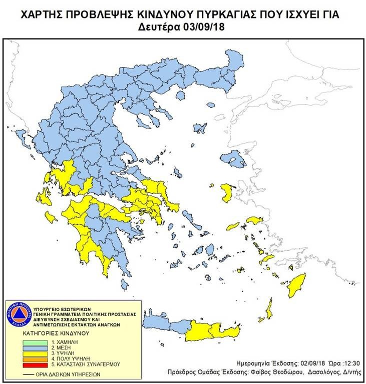Ο χάρτης πρόβλεψης κινδύνου πυρκαγιάς για τη Δευτέρα 3/9 (pic)