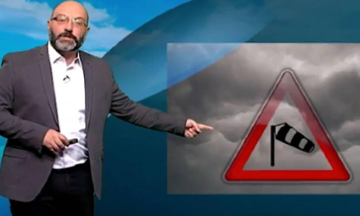 Ερχεται αλλαγή του καιρού. Η ανάλυση του Σάκη Αρναούτογλου (video)