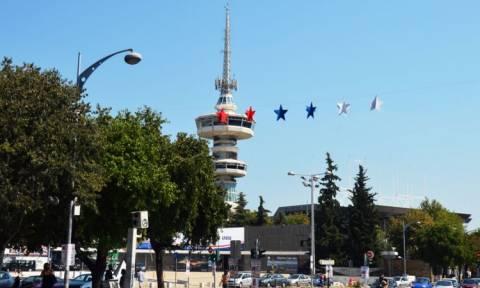 ΔΕΘ 2018: Ο Ελληνικός Ερυθρός Σταυρός συμμετέχει στην 83η ΔΕΘ