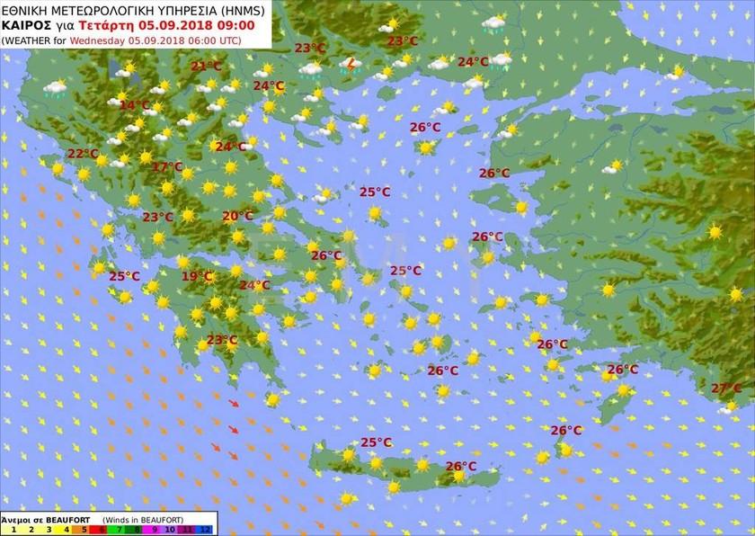 Καιρός: Με ζέστη, βροχές και μποφόρ η Τρίτη - Πόσο θα «σκαρφαλώσει» η θερμοκρασία (pics)