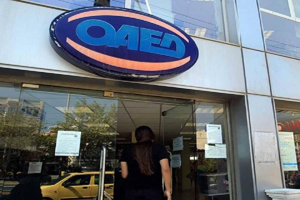 ΟΑΕΔ: Με αυτά τα νέα προγράμματα θα βρείτε σίγουρα δουλειά!