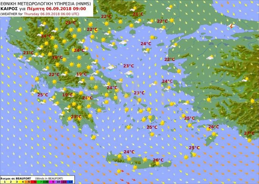 Καιρός: Συννεφιά, μικρή πτώση της θερμοκρασίας και πολλά μποφόρ - Δείτε που θα βρέξει (pics)
