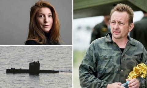 Εξετάζουν την έφεση του Δανού εφευρέτη μετά την καταδίκη για το φόνο της δημοσιογράφου Κιμ Βαλ