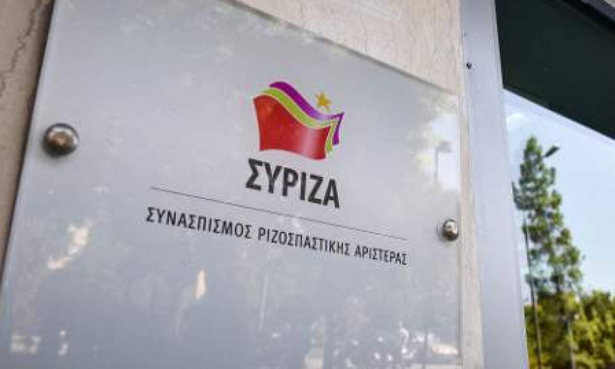 Επίθεση ΣΥΡΙΖΑ σε ΝΔ για τα τραπεζικά της δάνεια