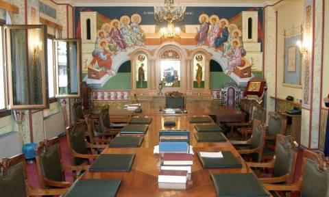 ΣτΕ: Δεν απαλλάσσονται τα ακίνητα της Εκκλησίας της Ελλάδος από τη φορολογία