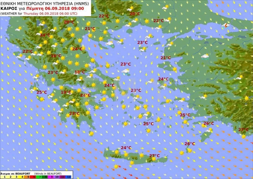 Αλλάζει ο καιρός: Με βροχές και πτώση της θερμοκρασίες η Πέμπτη (pics)