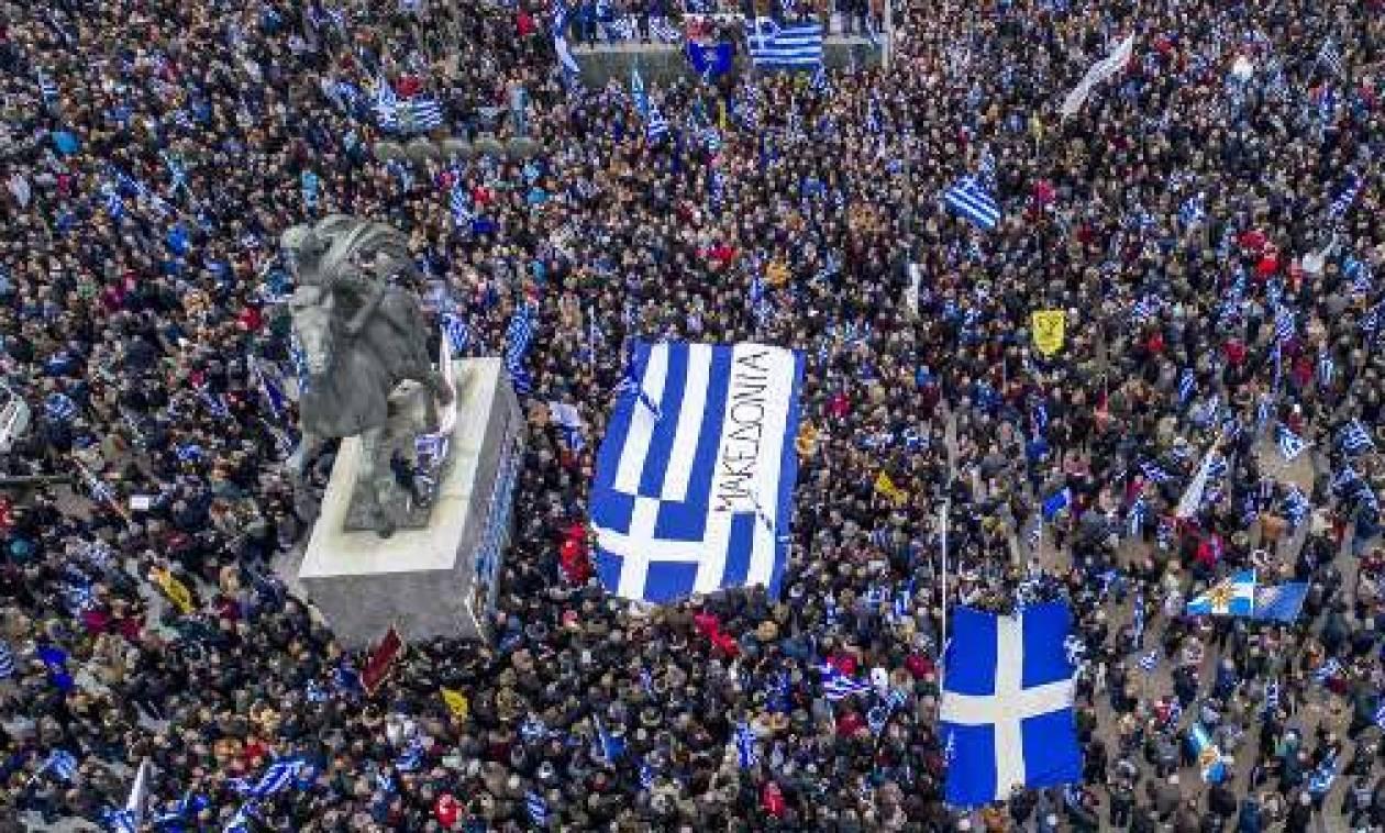 ΔΕΘ 2018: Το Σάββατο το μεγάλο συλλαλητήριο για τη Μακεδονία