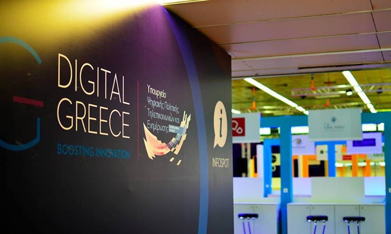 ΔΕΘ 2018: Ειδικό αφιέρωμα στην οπτικοακουστική βιομηχανία στην Ελλάδα