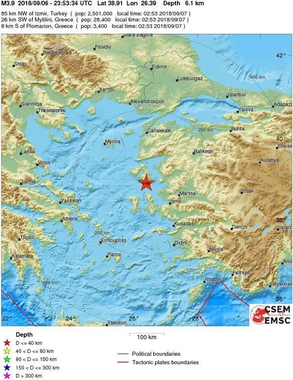 Σεισμός ΤΩΡΑ κοντά στη Μυτιλήνη - Αισθητός σε αρκετές περιοχές (pics)